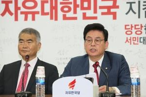 자유한국당 정우택 대표권한대행 겸 원내대표