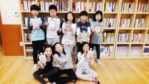 초대구름도서관 프로그램에 참여하는 초등학생들.