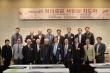 """기독교학술원이 지난 12일 낮 횃불회관에서 """"정의로운 사회와 지도자""""란 주제로 '제27회 영성포럼'을 개최했다."""