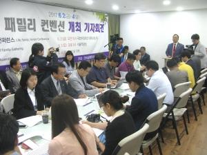 '한국교회동성애대책협의회'(동대협)와 '생명, 가정, 효 국제본부'(국제본부)가 함께 개최하는 'Seoul Global Family Convention'을 위한 기자회견이 18일 낮 연동교회 다사랑홀에서 열렸다.