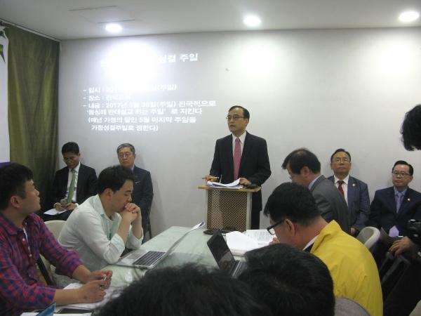 행사를 주최하는 '생명, 가정, 효 국제본부' 본부장 이용희 교수(사진 가운데 단상에 서 있는 이)가 행사의 성격과 목적에 대해 설명하고 있다.