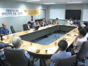 19일 낮 연세대 신학관에서는 'GMO에 대한 생태신학적 성찰'을 주제로 집담회가 열렸다.