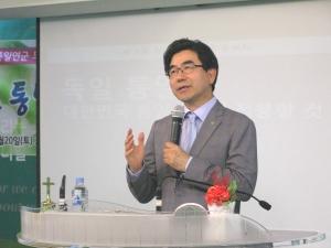 하나반도의료연합 '제2회 청년 통일역군 모여라' 행사에서 주제강연을 전한 백석대 주도홍 박사.