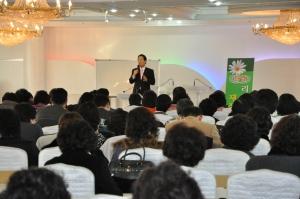 교회건강연구원 소그룹 리더 훈련
