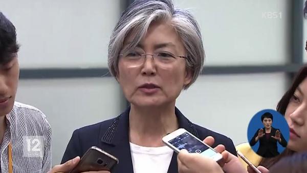 강경화 외교부 장관 후보자
