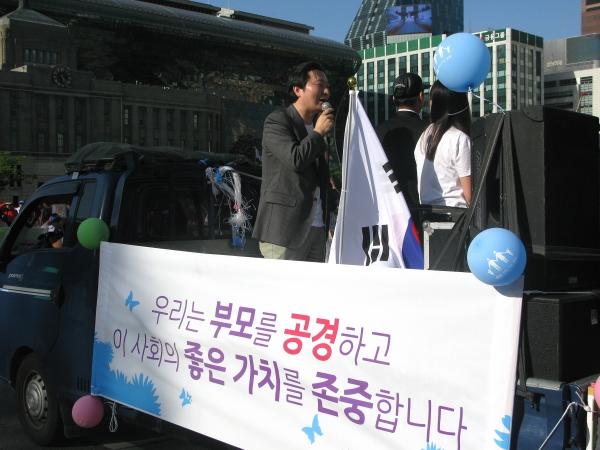 세계가정축제가 3일 오후 서울역 광장에서 열린 가운데, 행사의 백미인 퍼레이드가 서울역 광장을 시작으로 숭례문을 거쳐 서울시청 한 바퀴를 돌고 돌아오는 일정으로 진행됐다.