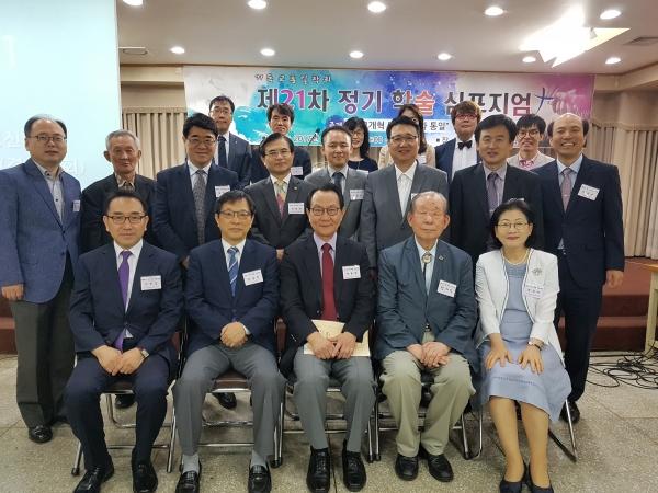 기독교통일학회 '제21차 정기학술심포지엄'을 기념하며.