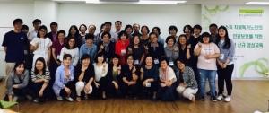 (사)시니어희망공동체 주최, 공공 후견인후보자 양성교육 참가자들