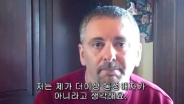 '약할때 강함되시네' 작곡가 데니스 동성애 치유 간증