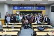 연세대학교 연합신학대학원 산하 Global Institute of Theology는 지난 5월 31일 개원 3주년을 맞아 저명한 개신교 신학자 위르겐 몰트만(91)을 초청, 기념강연을 개최했다.