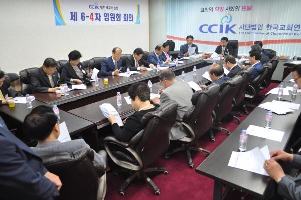 한국교회연합(대표회장 정서영 목사, 이하 한교연)은 8일 한교연 회의실에서 제6-4차 임원회를 열고 한국교회 통합을 적극 추진하기로 결의했다.