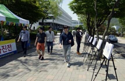 한사랑선교회가 서울대에서 개최한 북한 인권사진 전시회