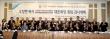 12일 오전 (사)우리민족교류협회가 국회의사당 귀빈홀에서 '오정현 목사 대표회장 취임 감사예배'를 드렸다.