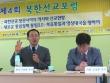 사랑나루선교회 실무대표 구윤회 목사가 발제를 통해 '북한선교 뒷문사역'의 이야기를 조심스럽게 풀어냈다.