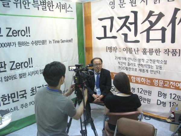 2017 서울국제도서전이 열리고 있는 가운데, '기독교문화거리'가 조성되어 기독교인들의 발걸음을 이끄는 보금자리가 되었다.
