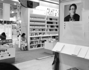홍성사 2017 셔울국제도서전 이재철 새신자반