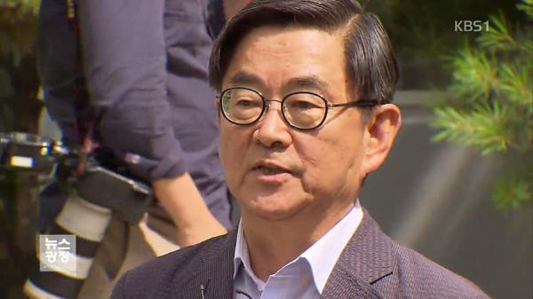 안경환 법무부장관 후보자