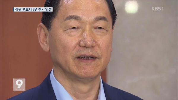 김상곤 교육부장관 후보자