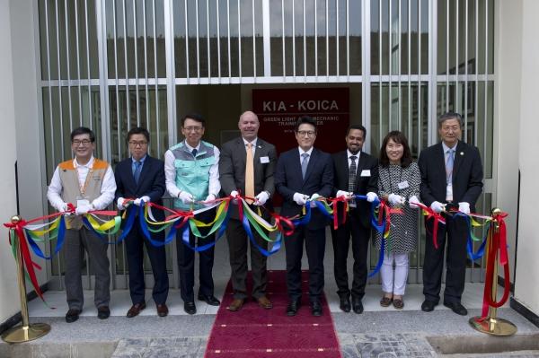 [사진제공=월드비전] 에티오피아 자동차 정비훈련센터 완공식 기념 사진