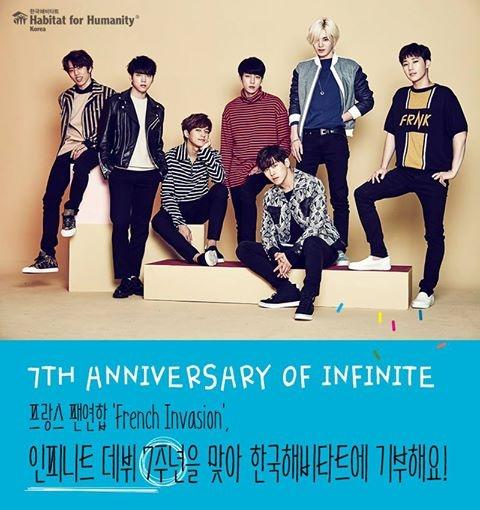 한국해비타트 인피니티 프랑스 팬연합 데뷔 7주년 기부