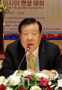 승은호 아시아한인회총연합회·아시아한상연합회 회장