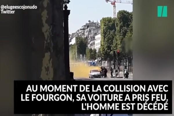 프랑스 샹젤리제 거리 테러