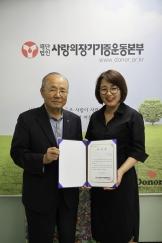 모은영 작가에게 홍보대사 위촉장을 전달하는 모습_01