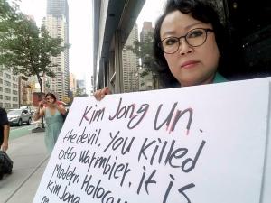 마영애 대표 1인 시위