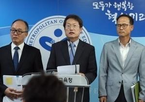 조희연(연합)