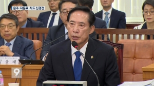 송영무 국방부장관 후보자
