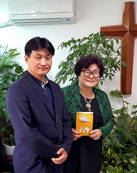 원바디 신바울 목사 대우직업전문학교 탁은희 교장
