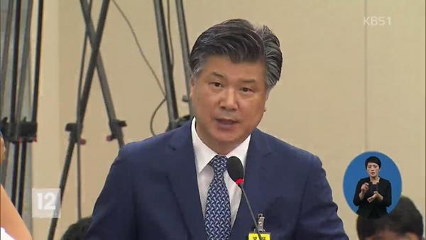 조대엽 고용노동부 장관 후보자 인사청문회
