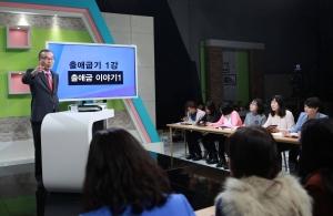 김진홍 목사가 CTS두란노 성경교실에서 출애굽기 강의를 하고 있다.