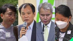 문재인 대통령 아들 준용씨를 대상으로 한 국민의당 '취업 특혜 의혹 제보조작' 사건