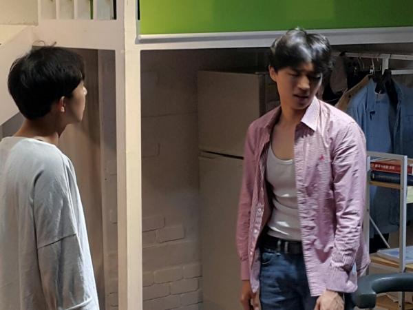연극 '동성애'