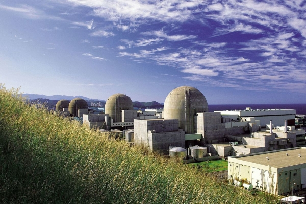 한울 원자력 발전소