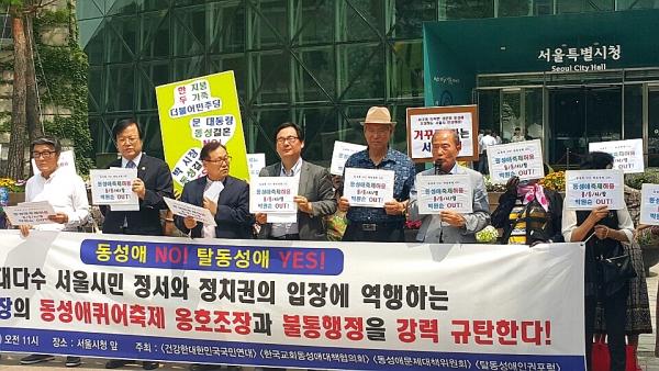 서울시장의 전횡에 서울시민들이 뿔났다. 시민단체들이 지난 6일 오전 11시 서울시청 앞에서