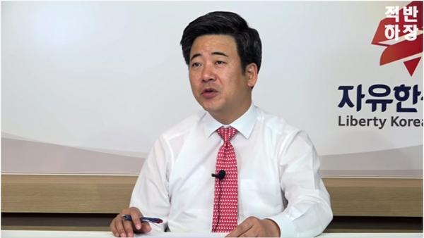 정준길 자유한국당 대변인