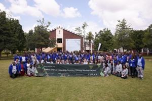 (사진)지난해 짐바브웨에서 열린 국제기업가정신 교육 수료식 (1)