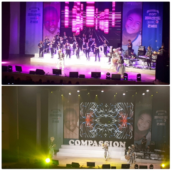 2017 컴패션밴드 '좋아요' 콘서트