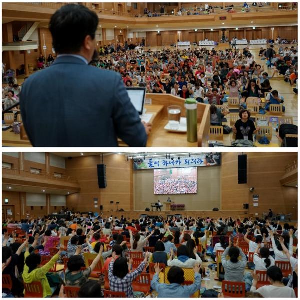 지저스아미 컨퍼런스