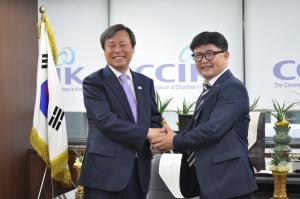 문체부 도종환 장관(사진 왼쪽)과 한교연 정서영 대표회장.
