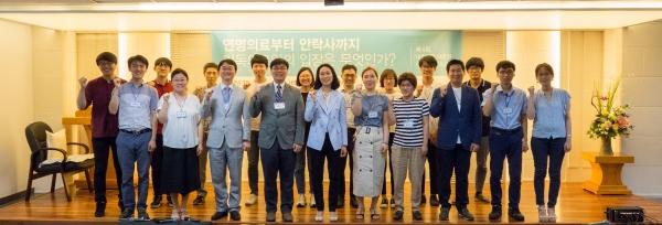 의료선교회 성누가회가 최근