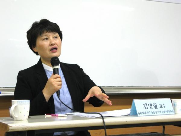영남신학대학교 김명실 교수