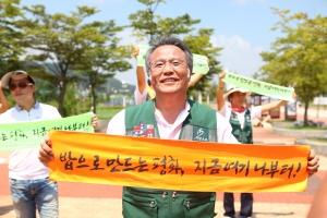 한반도의 평화 통일을 위한 제3회 '밥피스메이커'(Bab Peacemaker) 행사가 다음 달 5일 DMZ 도라산 평화공원에서 열린다.