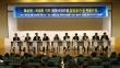 '동성애 동성혼 개헌 반대 국민연합' 창립총회 및 학술포럼이 지난 25일 낮 국회도서관에서 열렸다.