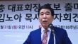 새빛중앙교회 김노아 목사.