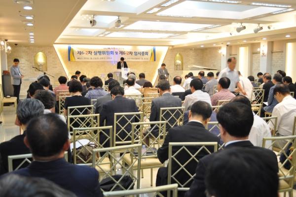 한국교회연합(대표회장 정서영 목사, 이하 한교연)은 지난 7월 27일 오후 1시, 2시에 한국기독교연합회관 3층 중강당에서 제6-2차 실행위원회, 제6-2차 임시총회를 잇따라 열어 한국교회 통합을 적극 추진하기로 결의했다.