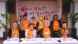 오는 8월 5일 DMZ에서 열리는 밥피스메이커 행사를 위한 기자회견이 1일 청량리 밥퍼나눔운동본부에서 열렸다.