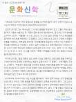 이 달의 선교도서. 문화신학. 2017. 8